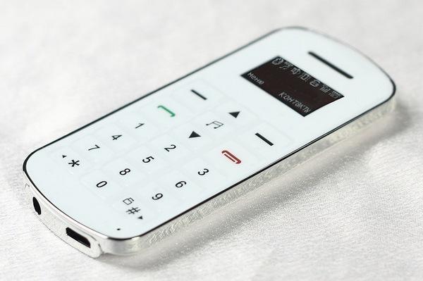 Minifon